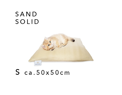 media/image/S-SAND-SOLID-katze-katzen-babykatze-katzenkissen-katzenbett-katzenkoerbchen-katzenkorb-darlinglittleplace-darling-little-place.jpg